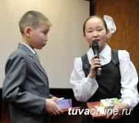 """В Туве отметили лауреатов проекта """"Моя Победа"""""""