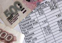 В Туве коммунальным должникам не дадут кредит