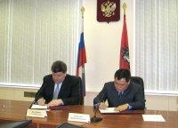Тува и Рослесхоз подписали соглашение о сотрудничестве