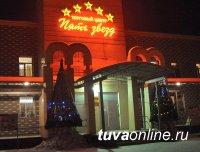 Мэрия и депутаты Кызыла объединят усилия в подготовке празднования Шагаа
