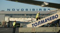 Novosibirsk will have air connections with Tuva and Altai