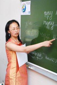 В Туве все желающие смогут проверить навыки правописания на тувинском языке