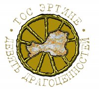 "In Tuva, activists of the ""Tos Ertine"" (Nine Treasures) project are recognized"