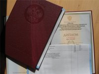 """В Туве выпускникам-""""краснодипломникам"""" предоставят льготы по ипотеке"""