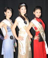 В столице Хакасии определили самую красивую студентку из Тувы