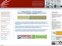 Национальная библиотека Тувы открыла доступ к электронным ресурсам российской научно-технической библиотеки