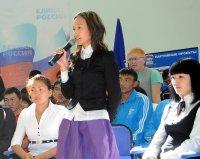 В Туве обсудили перспективы развития молодежных общественных организаций