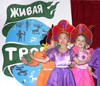 "The fifth ""Living Path of Dersu"" festival in Tuva"