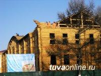 В здании Центра тувинской культуры разместятся художественные мастерские