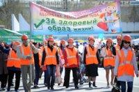 В первомайском шествии в Туве приняло участие около 10 тысяч человек