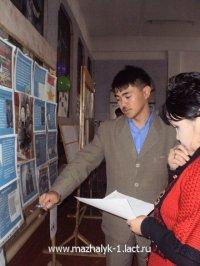 Тувинские школьники стали дипломантами всероссийского конкурса краеведов