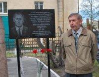 В Туве открыта мемориальная доска фронтовика и ученого Николая Сердобова