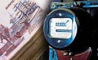 В Туве снизили тарифы на электроэнергию для юридических лиц