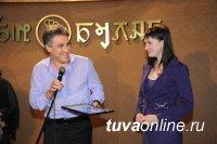 Алексей Пиманов наградил победителей журналистского конкурса в Туве