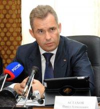 Павел Астахов: У Тувы есть большой потенциал для успешной работы с детьми