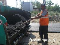 В столице Тувы идет ремонт дорог и внутридомовых территорий