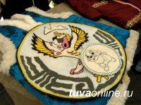 В Туве на фестивале войлока все желающие смогут обучиться технологии его изготовления