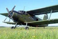 Самолет АН-2, совершивший жесткую посадку в Туве, не принадлежит республике