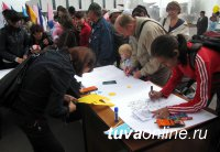 В Туве семьи соревновались в создании семейных символов
