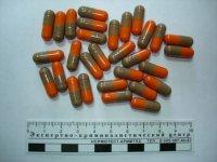 Преступный бизнес по продаже запрещенных препаратов для похудения перекрыт в Туве