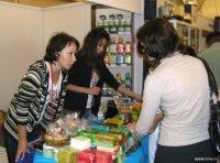 Всё для отдыха, спорта и туризма будет представлено в Туве на межрегиональной выставке-ярмарке