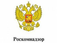 """Роскомнадзор привлекает экспертов для анализа публикаций газеты """"Риск"""""""