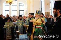 В Туве появится своя православная епархия