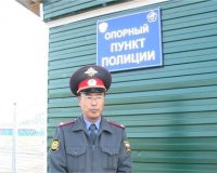 В Шагонаре открыт новый опорный пункт полиции