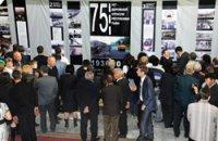 В Туве открыта выставка, посвященная 75-летию создания дорожной отрасли