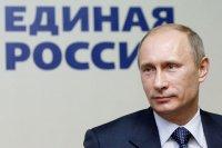 Путин разрешил ЕР использовать его образ в предвыборной кампании