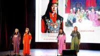 В Туве в День народного единства прошел Фестиваль национальных культур