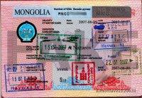 В Туве количество виз в Монголию за 10 лет увеличилось в 35 раз