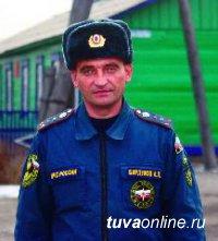 Тува. Отважный капитан Иван Бардуков