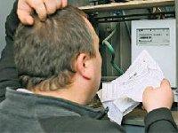Упрощен порядок оформления жилищной субсидии