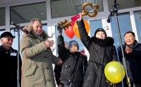 В Туве построена первая начальная школа, отвечающая новым образовательным стандартам