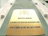 Тува сохранила мандат депутата Госдумы
