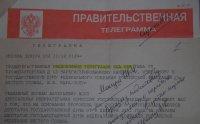 Глава Тувы передал депутатский мандат Ларисе Шойгу