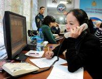 """На телефон """"горячей линии"""" в Туве обратилось почти 2000 граждан"""