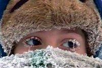 В Туве 45-градусные морозы не перерастут в 50-градусные - обещают синоптики