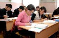 В Туве в связи с повышением температуры воздуха до 38 градусов мороза возобновились занятия в школах