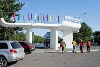 Национальный парк Тувы. Новые перспективы одно из главных достопримечательностей столицы