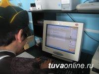 В Туве открылся сайт о тувинском языке и на тувинском языке «Тыва дыл»