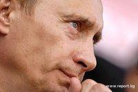 Владимир Путин передал слова поддержки жителям Тувы