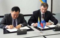 Правительство Тувы и Холдинг МРСК подписали соглашение о взаимодействии