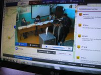 Веб-трансляцию часть жителей Тувы использовала для передачи приветов родным и близким