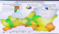 Явка избирателей в Туве превышает 87 процентов