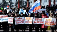 Владимир Путин набрал в Туве более 90 % голосов избирателей