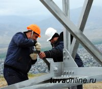 Федеральная Сетевая компания реконструирует в Туве три подстанции