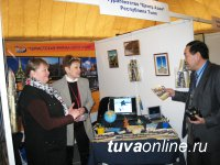 Тува на Втором Межрегиональном турфоруме представит свой этнокультурный потенциал