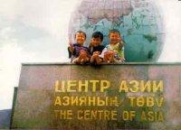 Тувинский деликатес – СОГАЖА – будет представлен на международном Турфоруме в Кызыле